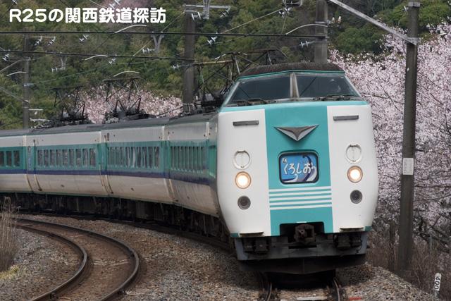 20101207.jpg