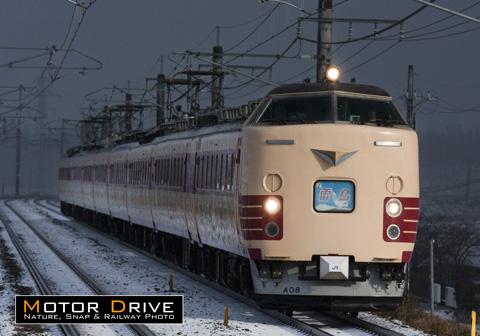 20101225r4852.jpg