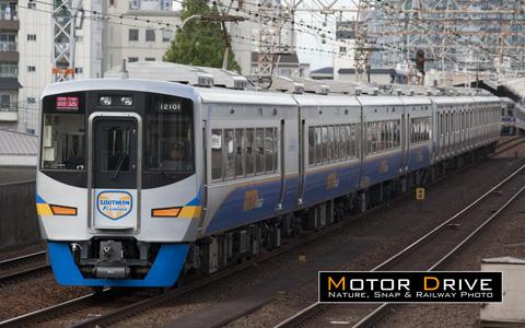 20110918.jpg
