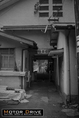 gokurakubashi20110723.jpg