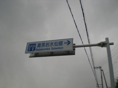 DSCN0709.jpg
