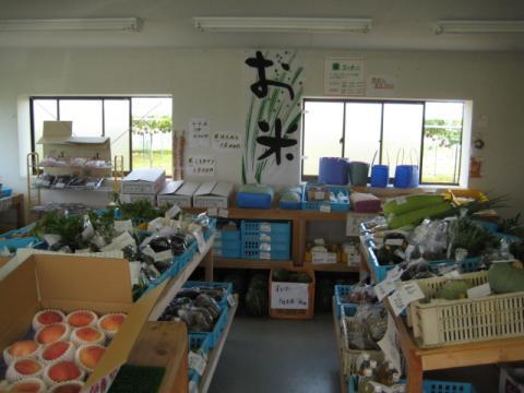 本沢農産 直売所