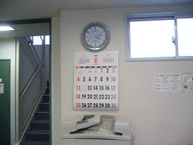 カレンダー交換