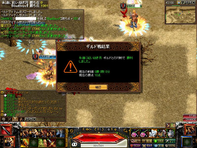 RedStone 08.12.16[26]