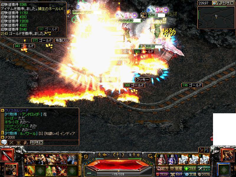 RedStone 08.12.18[11]