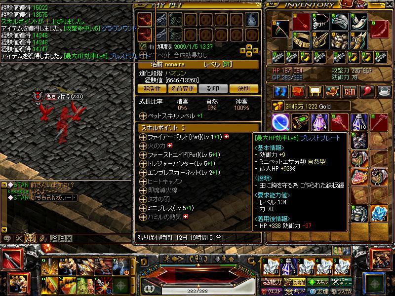 RedStone 08.12.22[11]