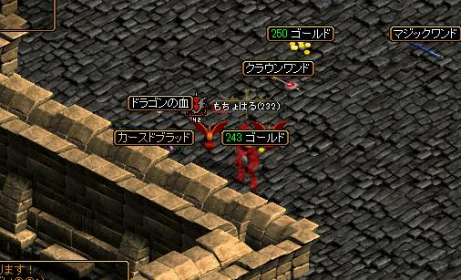 RedStone 08.12.23[10]