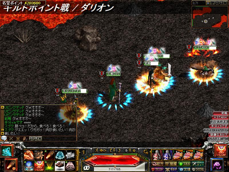 RedStone 08.12.23[24]