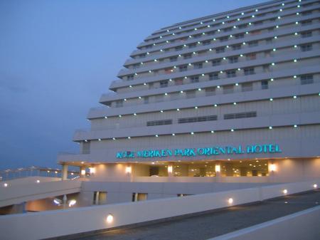 3404ホテル