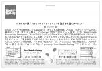 スクリーンショット(2010-03-11 2.17.58)