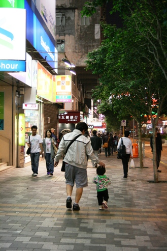 香港 帰り道