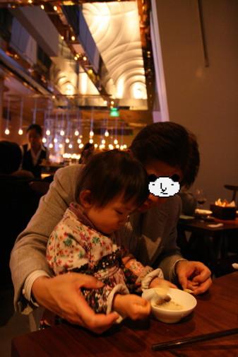パパとディナー