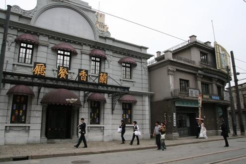 Old Shanghai1
