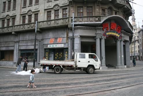 上海影視楽園