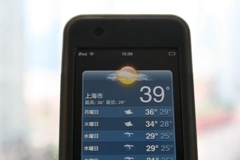 上海39度