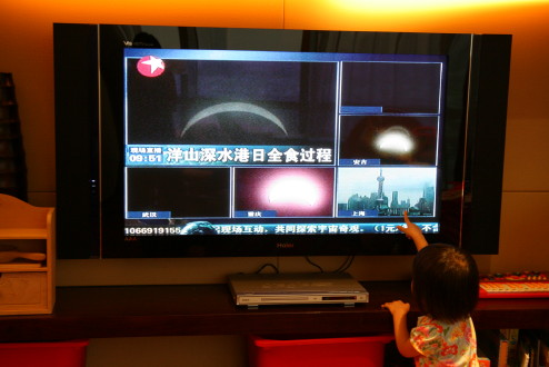 TVで皆既日食中継