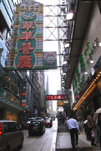 翠華餐廳1