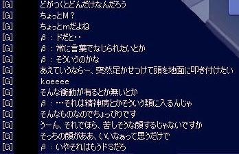 SM談義2