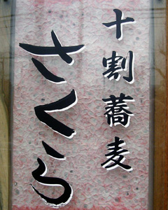 20081222_3.jpg