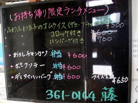 20090413_2.jpg