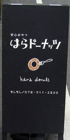 20090418_4.jpg