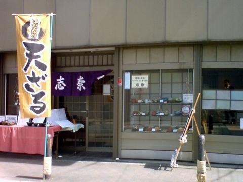 20090515_2.jpg