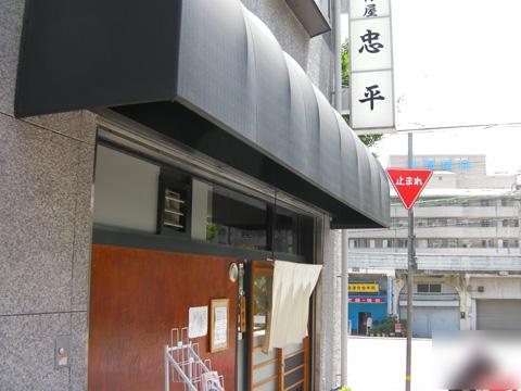 20090519_2.jpg