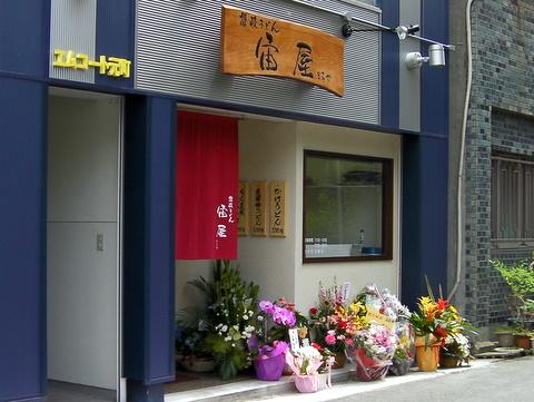 20090604_1.jpg