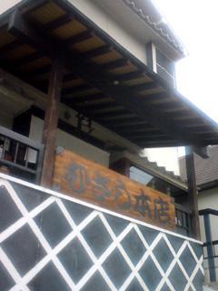 20090609_2.jpg