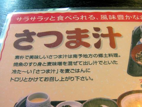 20090627_hiru2.jpg