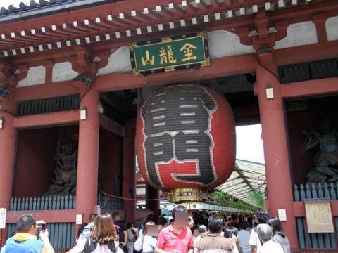 200908_tokio1.jpg