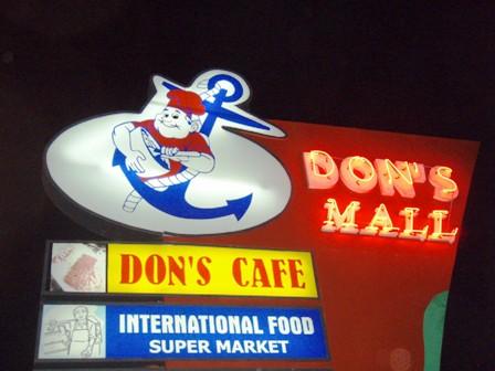 DON;S CAFE
