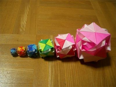 compasu_cube153.jpg