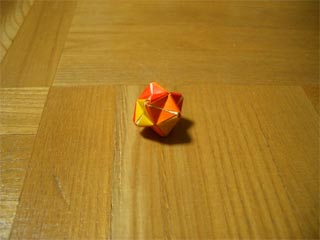 compasu_cube20.jpg