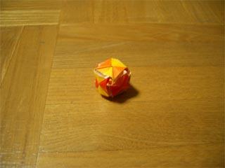 compasu_cube201.jpg