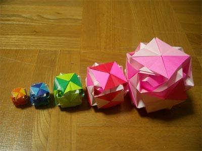 compasu_cube203.jpg
