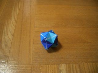 compasu_cube25.jpg