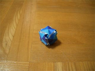 compasu_cube251.jpg