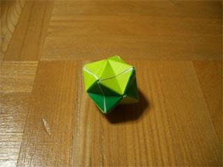 compasu_cube375.jpg