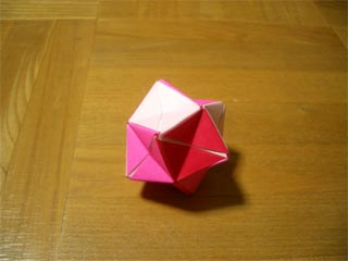 compasu_cube55.jpg