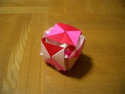 compasu_cube551.jpg