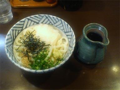kawaga_ryokou84.jpg