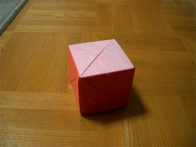 magicrosecube151.jpg