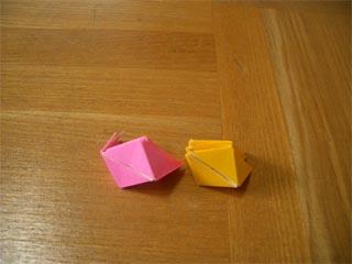magicrosecube375.jpg