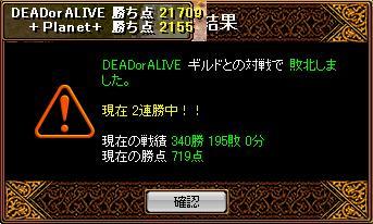 RedStone 08.08.29[04]