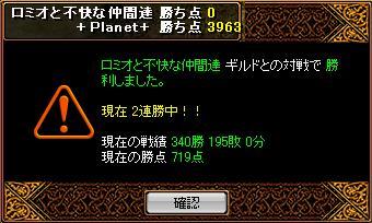 RedStone 08.09.05[04]