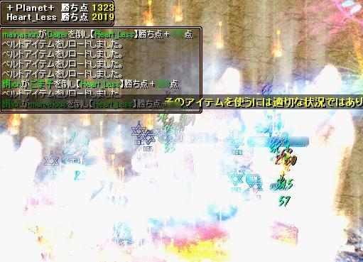 RedStone 08.09.07[08]