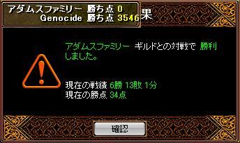 RedStone 08.09.13[05]