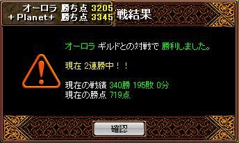 RedStone 08.09.14[05]