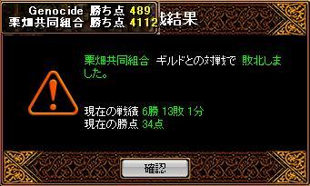 RedStone 08.09.18[05]